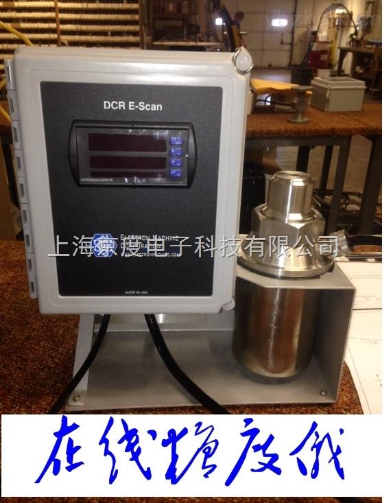 EMC E-Scan-在線大豆分離蛋白濃度儀/糖度儀
