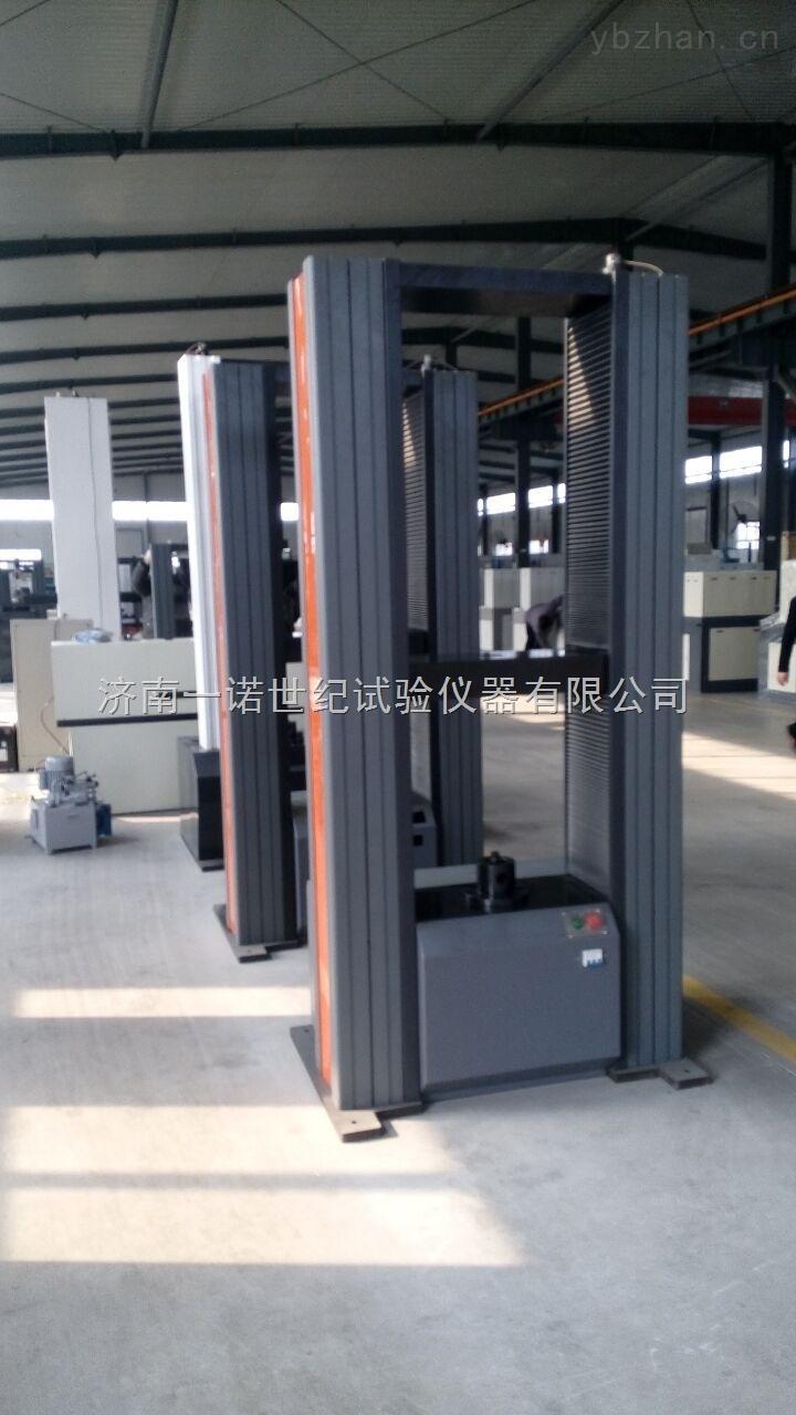 济南电子式保温板材抗压强度试验机