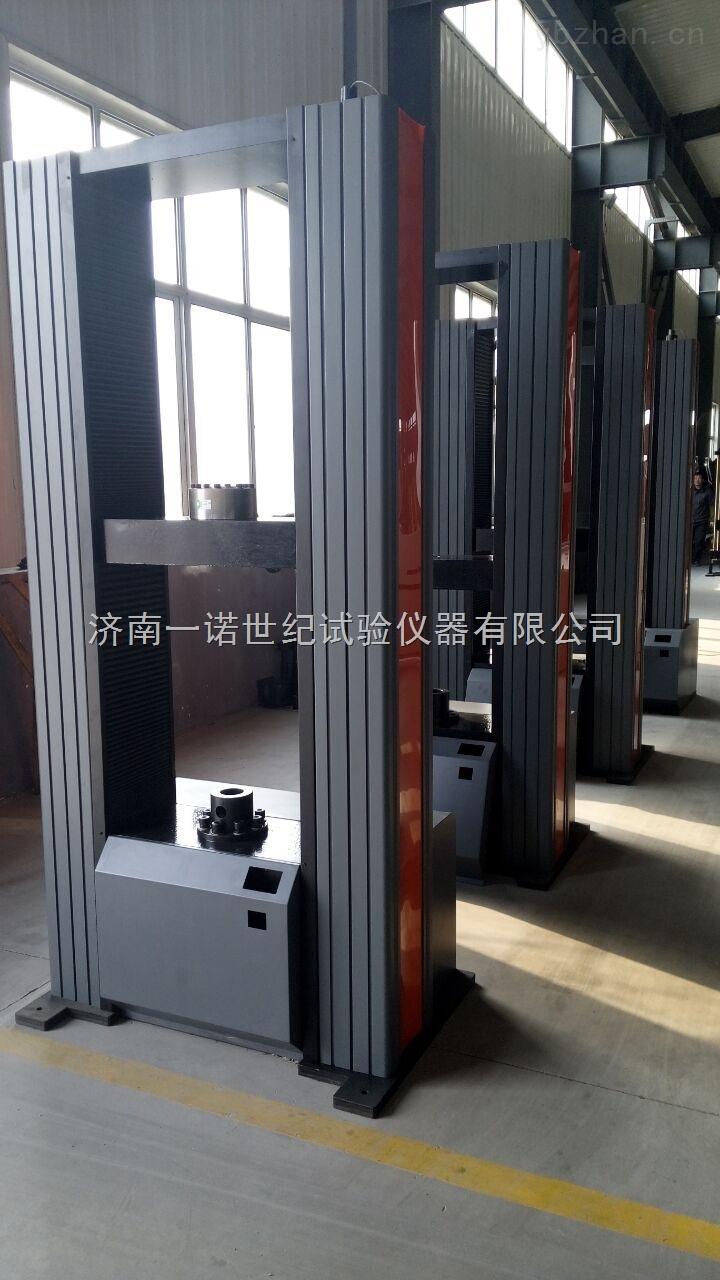 济南供应电子式硬质泡沫塑料万能试验机(拉伸压缩)