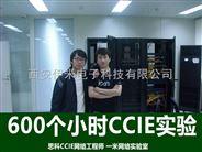西安网络工程师培训机构就业前景怎么样