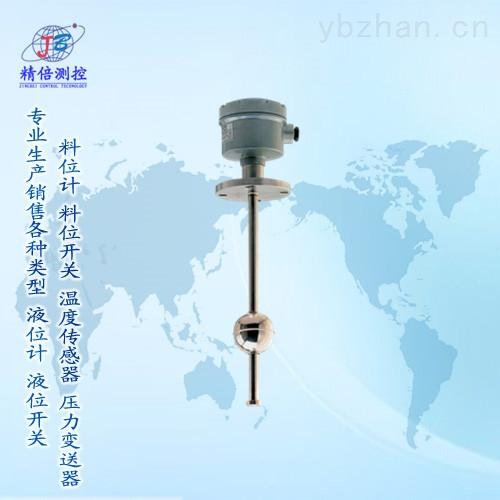 杆式浮球液位计规格型号