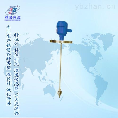 不銹鋼浮球液位計規格型號