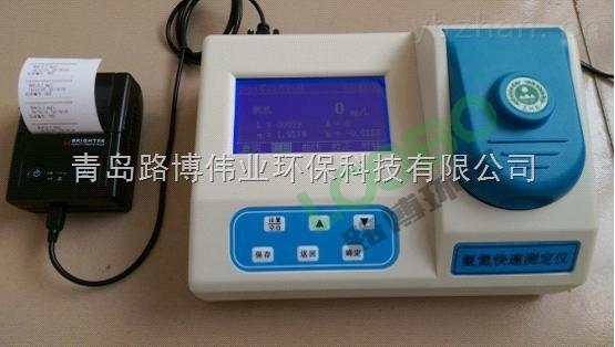 LB-AN200型污水氨氮快速測定儀 可連接打印機  0 ~ 50mg/L