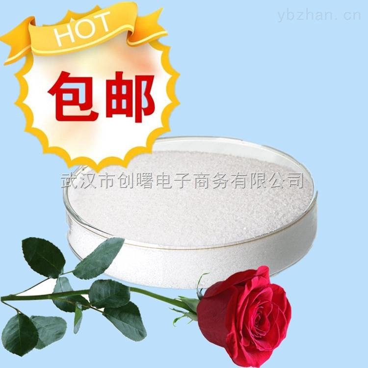 苯甲醚100-66-3 原料 苯甲醚