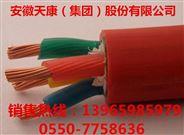安徽天康硅橡胶电缆