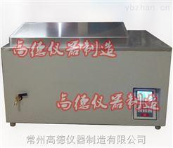 DKZ-2B水浴恒温振荡器厂家