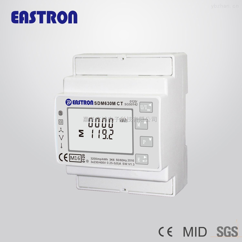 630mct三相四线互感式多功能电表,光伏太阳能专用,带rs485和脉冲输出