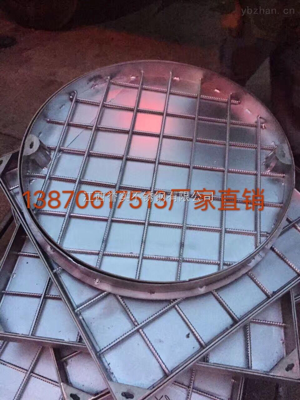 广州不锈钢井盖生产厂家《新闻》13870617513