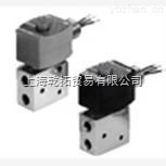 V39867 8316P074,原裝JOUCOMATIC低功率電磁閥