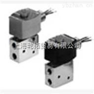 V39867 8316P074,原装JOUCOMATIC低功率电磁阀