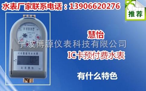 容积式水表价格/报价多少(热销产品)