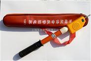 上海高压验电器│北京高压验电器│广州高压验电器
