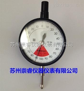 供应日本三丰Mitutoyo指针式千分表2901S-10
