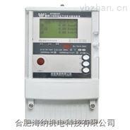 威胜DTSD341-9D三相高准确度关口表供应