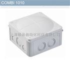 德国Wiska电气接线盒(COMBI 1010,COMBI 1210)