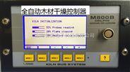 M800B全自动木材干燥控制系统/木材干燥控制器/木材烘干控制仪