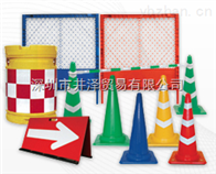 SANKO*サンコーSANKO*安全防護用品物流資材搬運叉車