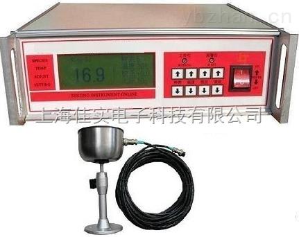 DH-6HD-水活度仪类型