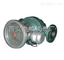 QW-LC系列-陕西高品质椭圆齿轮流量计