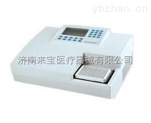 酶标仪生产厂家/上海科华实验系统有限公司