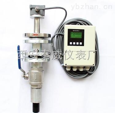 QWLD15-3000-厂家直销插入式电磁流量计