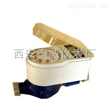 LXS15-50-西安水表廠家 IC卡智能水表(干式)