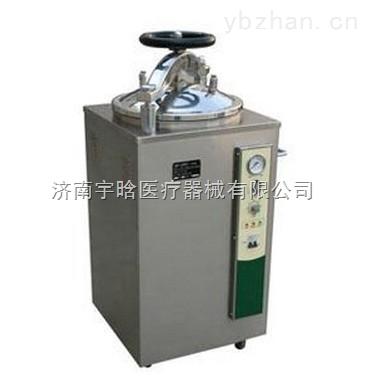 LS-75HJ-全自动LS-75HJ高压蒸汽灭菌器生产厂家