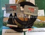 多功能液位计MPM460W液位变送控制器MPM460/MPM460WK数显液位变送器直销