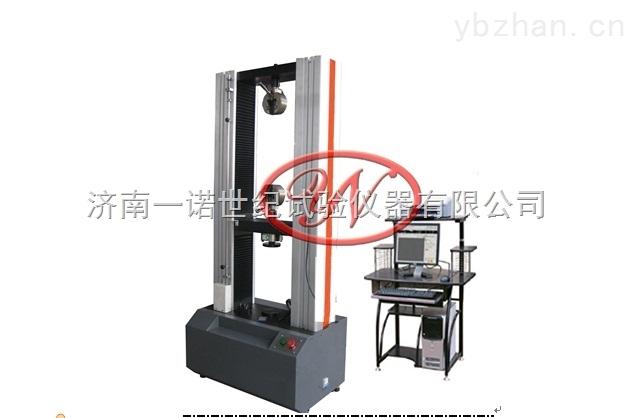 济南电子式拉力测试仪-拖车绳拉力试验机生产商