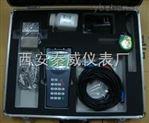 西安秦威仪表厂 手持式超声波流量计 质量好 价格低