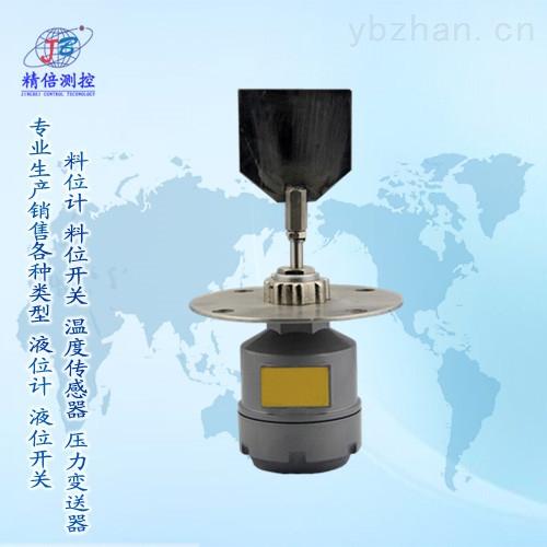 产品库 液/物位仪表 料位计 阻旋式料位计 阻旋式料位传感器接线图  1