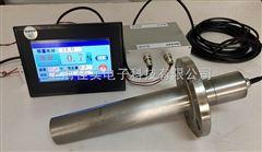 SH-8A在线微波水份测定仪/微波在线水份测试仪/在线水分测量仪