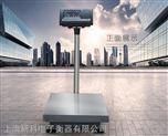 看功能选电子台秤,依质量比台称价格,150公斤台秤大量价