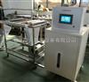 JY-R071  JY-R071Ⅱ综合传热性能实验台