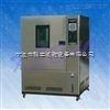 标准型--高低温试验箱