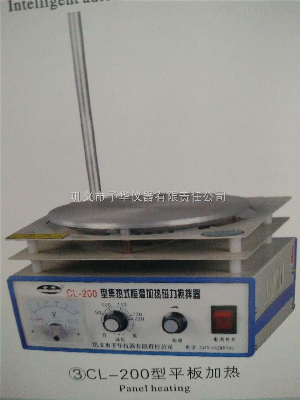 CL-200-CL-200集热式恒温加热磁力搅拌器批发价正品包邮