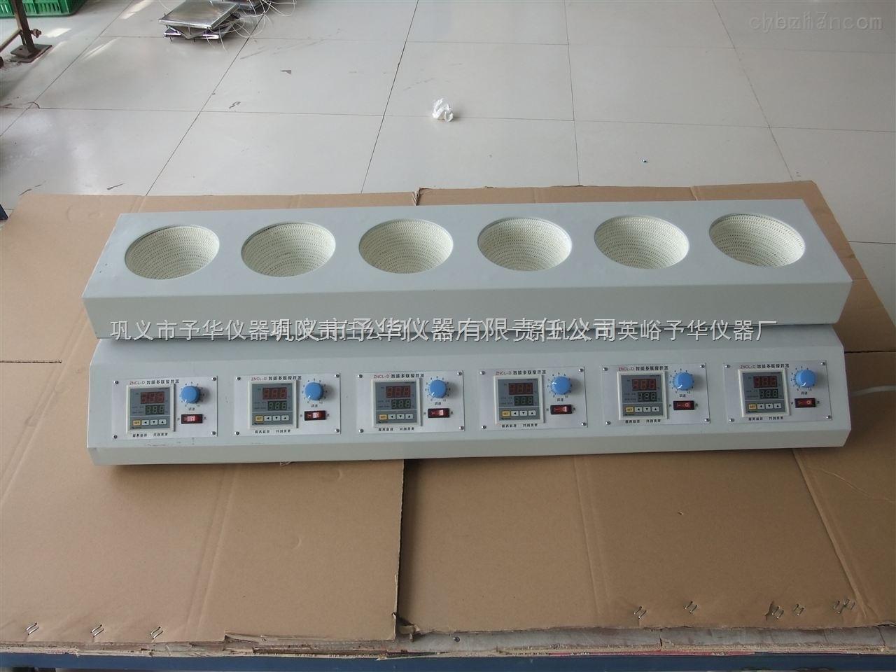 智能恒溫加熱多聯磁力攪拌器專業生產廠家