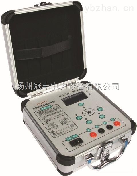 厂家热卖数字接地电阻测试仪
