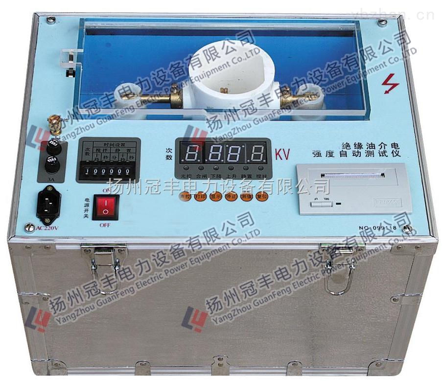 安全可靠绝缘油耐压测试仪