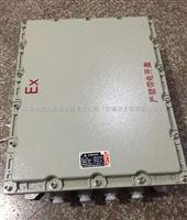 非标防爆端子箱/防爆接线箱铸铝合金材质