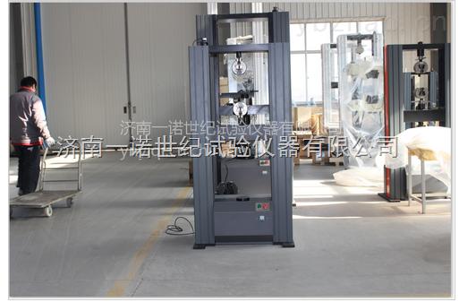 济南一诺生产接头/接缝宽条土工布拉伸试验机