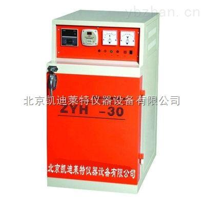ZYH-30自控型远红外电焊条烘干箱