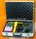 數字式高頻(近區)電磁場強測量儀