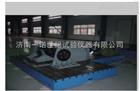 专业定制汽车半轴扭转疲劳试验台的厂家