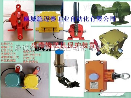 fjk-w150-xhjj防爆磁性接近开关、电磁感应开关生产厂家