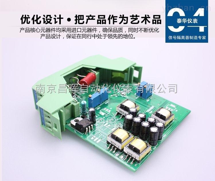 TAP-R热电偶温度变送器