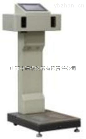 HFM100 手脚表面污染监测仪