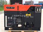 双缸SHU-12000|12KW静音式柴油发电机