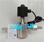 焊接超低温电磁阀