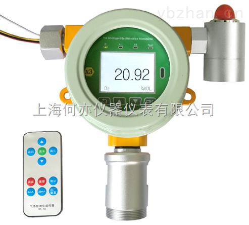 MOT200-CH3Br-H溴甲烷检测仪